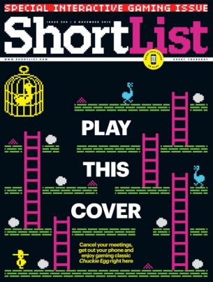 Shortlist's MAR gaming cover